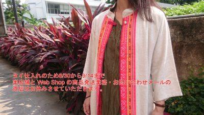 ボヘミアン&エスニックファッションのSaligRama