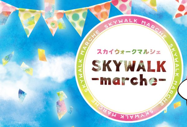 skywalk-marche-